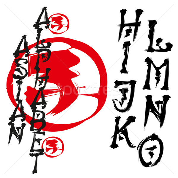 asian vector alphabet Stock photo © leedsn
