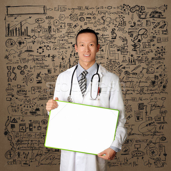 Doctor with Empty Board Stock photo © leedsn