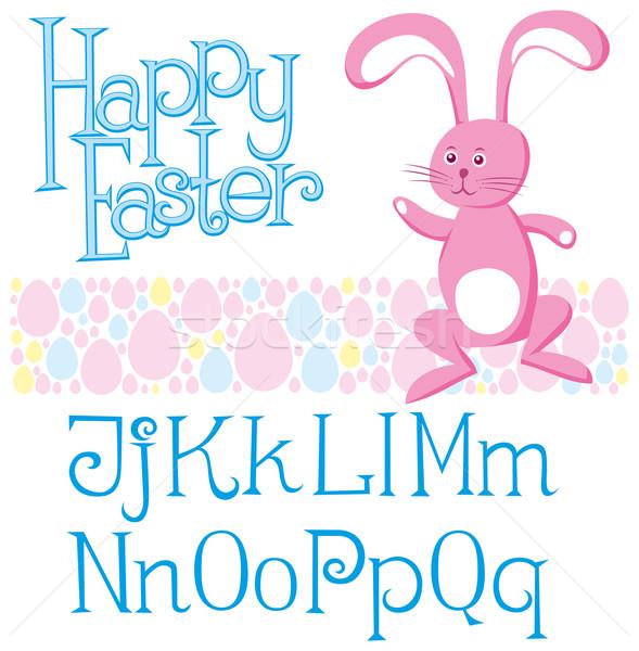 Stock photo: Vector Easter Card