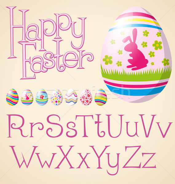 Stock photo: Vector Easter Card