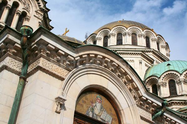 Katedrális Szófia Bulgária építészeti szimbólum keleti Stock fotó © Leftleg