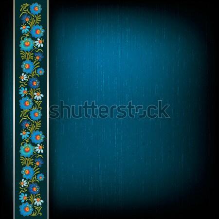 Soyut grunge siyah mavi ahşap Stok fotoğraf © lem
