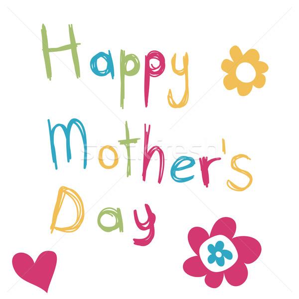 Moeders dag wenskaart kinderen blad achtergrond Stockfoto © lemony