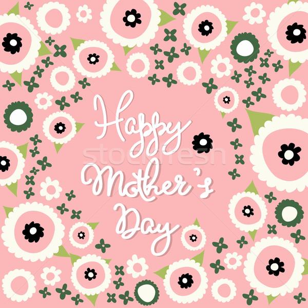 день цветочный шаблон Пасху женщину Сток-фото © lemony
