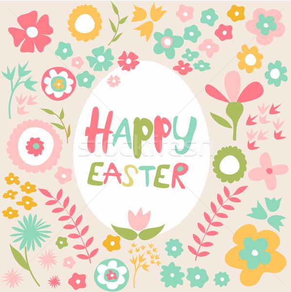 Христос воскрес весны Пасху любви бабочка ткань Сток-фото © lemony