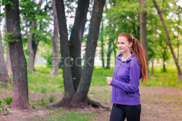 Fit sportive women jogging in the park Stock photo © Len44ik