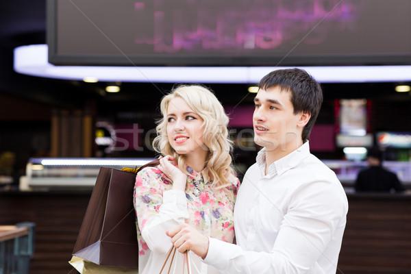 Gelukkig lopen mall Stockfoto © Len44ik