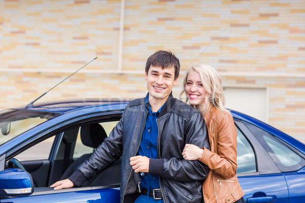 Boldog fiatal pér áll autó pár háttér Stock fotó © Len44ik