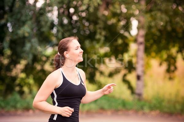 Corredor mulher corrida natureza ao ar livre belo Foto stock © Len44ik