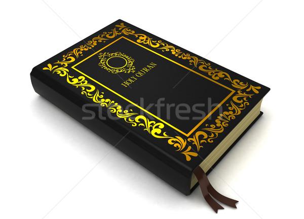 Illustrazione 3d cartoon religione muslim icona 3D Foto d'archivio © lenm