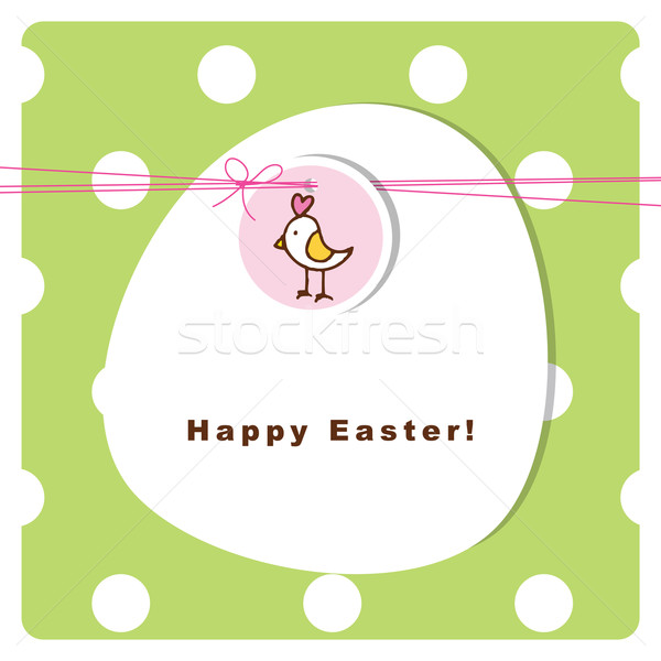 Easter card with copy space Stock photo © LeonART