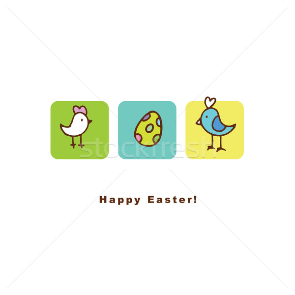 イースター カード コピースペース 春 赤ちゃん 草 ストックフォト © LeonART