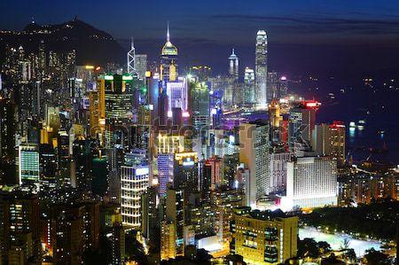 Kuala Lumpur ufuk çizgisi gece iş kurumsal Stok fotoğraf © leungchopan