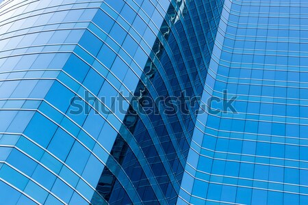 office building glass wall Stock photo © leungchopan