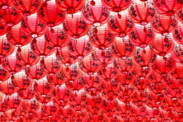 Red Lanterns Stock photo © leungchopan