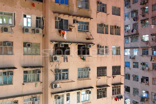 Photo stock: Hong-Kong · public · logement · appartement · ciel · paysage