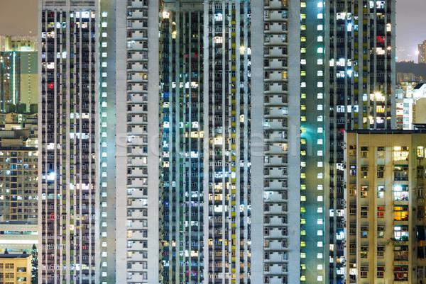 современное здание ночь бизнеса здании комнату городского Сток-фото © leungchopan