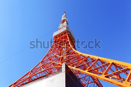 Tokió torony épület város narancs kék Stock fotó © leungchopan