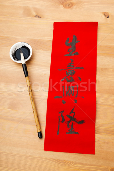 Writing of chinese new year calligraphy, phrase meaning is busin Stock photo © leungchopan