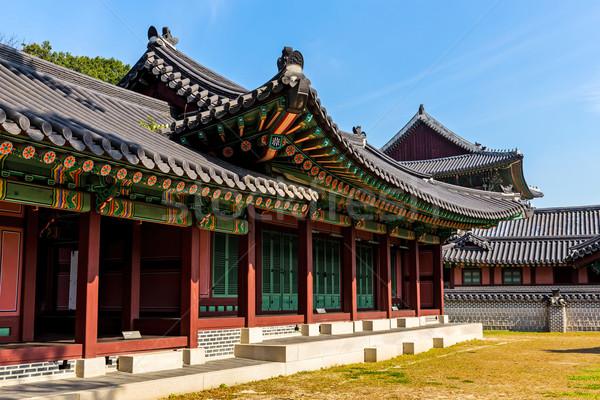 Arquitetura histórica casa edifício parede projeto tijolo Foto stock © leungchopan