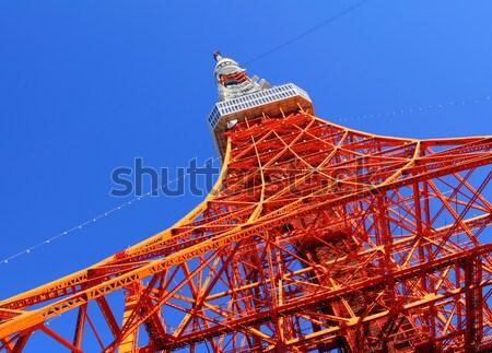 Tóquio torre Japão edifício cidade laranja Foto stock © leungchopan