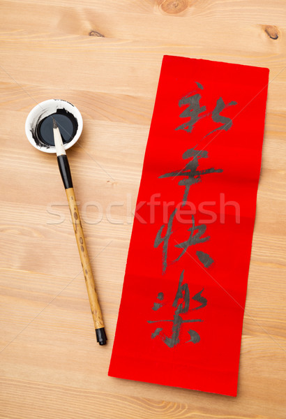 Writing of the lunar new year calligraphy, phrase meaning is ble Stock photo © leungchopan