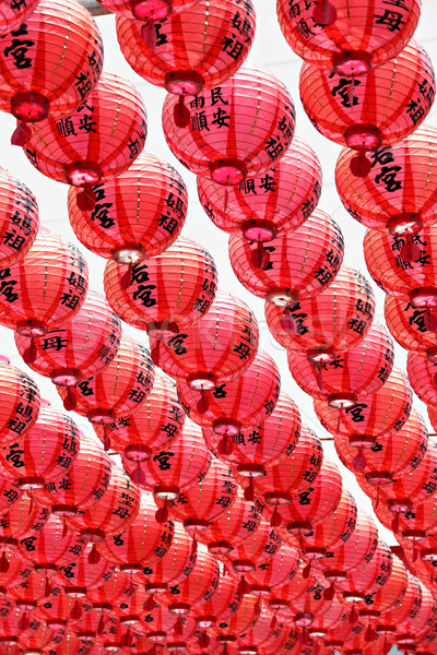 Chinesisch rot Laterne Tempel Papier Lampe Stock foto © leungchopan