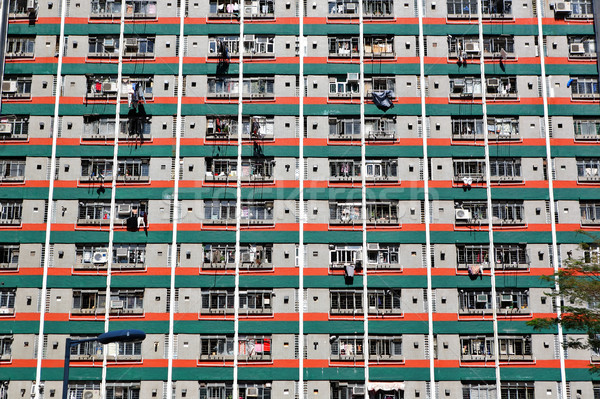 Hong Kong public housing apartment block  Stock photo © leungchopan