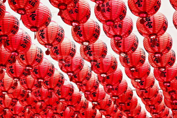 Lanterns Stock photo © leungchopan