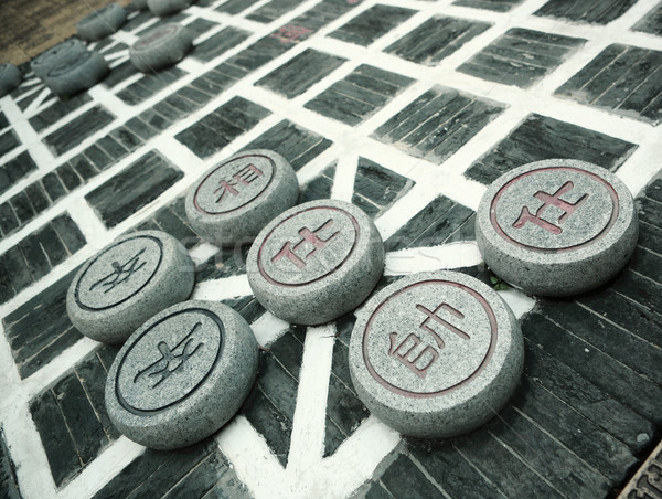 Chino ajedrez deporte piedra juguete anillo Foto stock © leungchopan