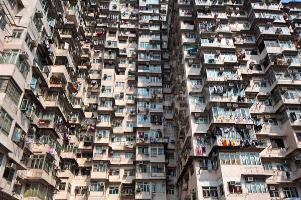 Гонконг здании жизни архитектура бедные Сток-фото © leungchopan