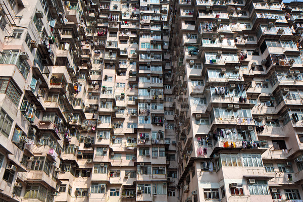 Photo stock: Hong-Kong · bâtiment · vie · architecture · pauvres