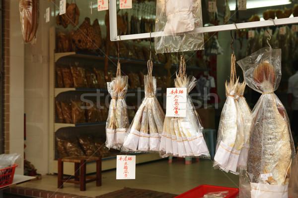 dried salt fish Stock photo © leungchopan
