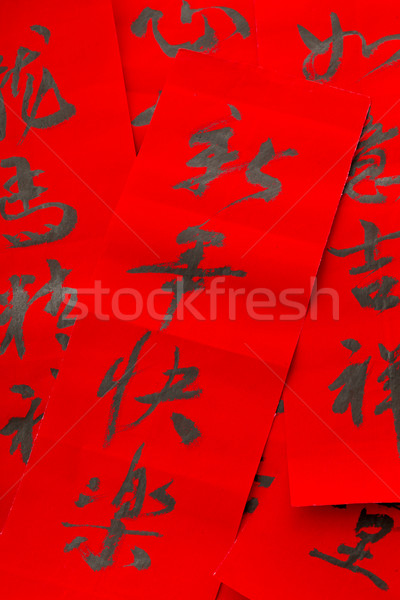 Happy new year, chinese couplet Stock photo © leungchopan