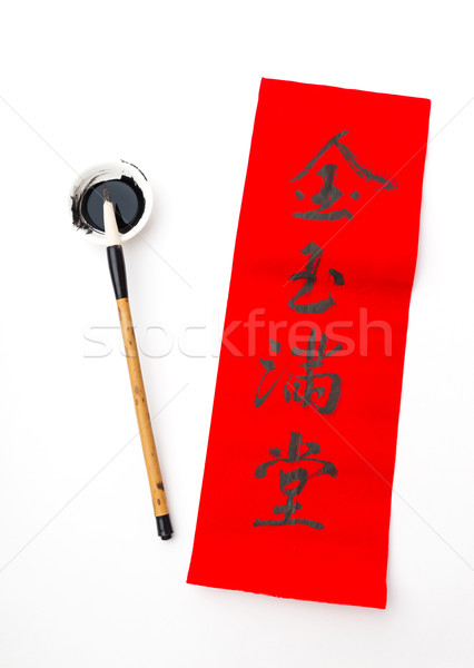 Chinese new year calligraphy, phrase meaning is treasures fill t Stock photo © leungchopan