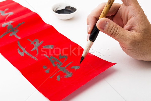 Handwriting of chinese style couplet for lunar new year Stock photo © leungchopan