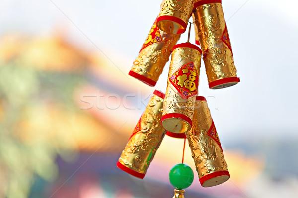 Kínai új év dekoráció háttér űr kínai kultúra Stock fotó © leungchopan