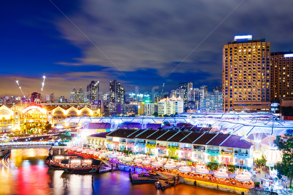 Stock photo: Singapore night at night