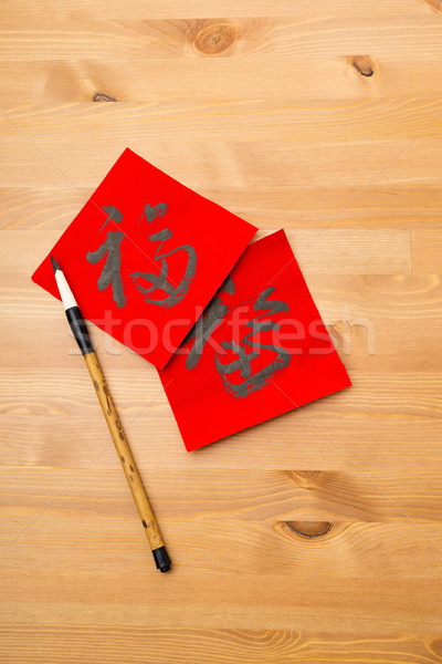 Writing chinese new year calligraphy, word Fuk meaning is good l Stock photo © leungchopan