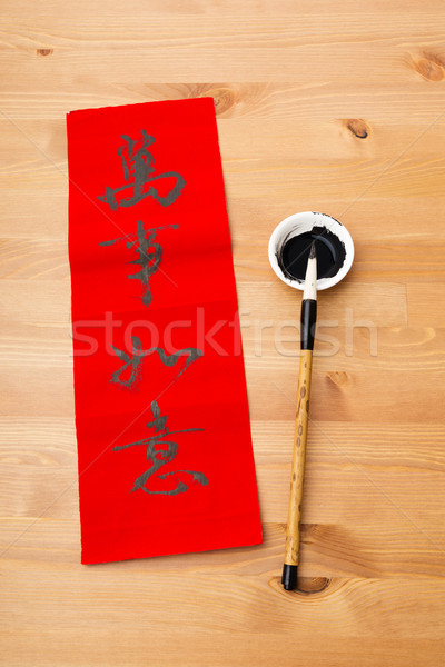 Lunar new year calligraphy, phrase meaning is everything goes sm Stock photo © leungchopan