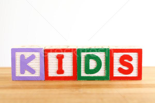 Crianças brinquedo de madeira carta brinquedo aprendizagem jogo Foto stock © leungchopan