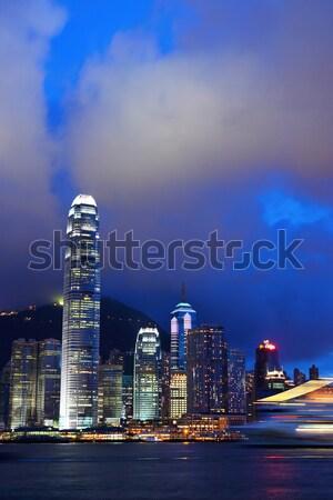 Edifício moderno noite negócio edifício cidade paisagem Foto stock © leungchopan