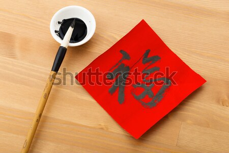 Writing of chinese new year calligraphy, word meaning is good lu Stock photo © leungchopan