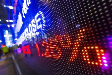 Сток-фото: Фондовый · рынок · ценообразование · аннотация · контроля · синий · экране