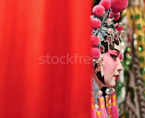 опера текста пространстве синий театра красный Сток-фото © leungchopan