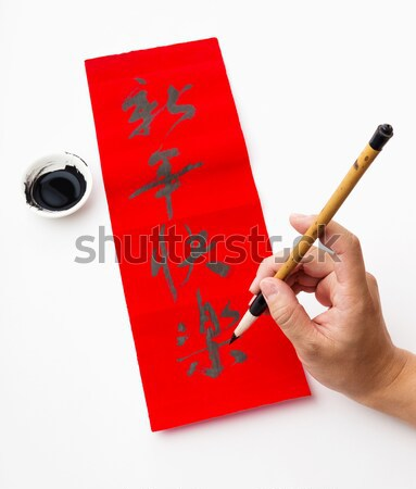 Writing of chinese new year calligraphy, phrase meaning is happy Stock photo © leungchopan