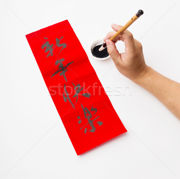 Writing of the chinese new year calligraphy, phrase meaning is h Stock photo © leungchopan