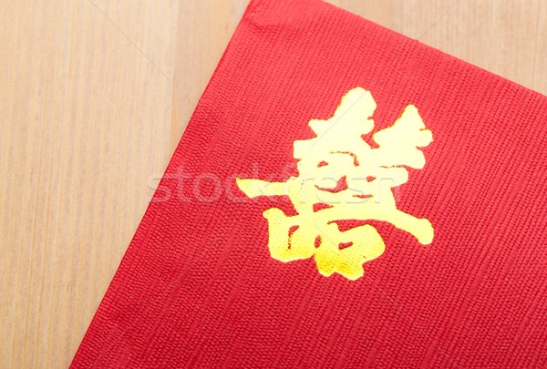 Chinese style invitation card for wedding Stock photo © leungchopan