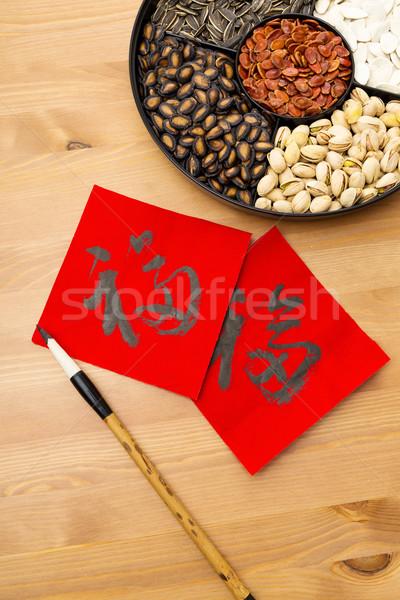 Chino bandeja caligrafía significado bendición Foto stock © leungchopan