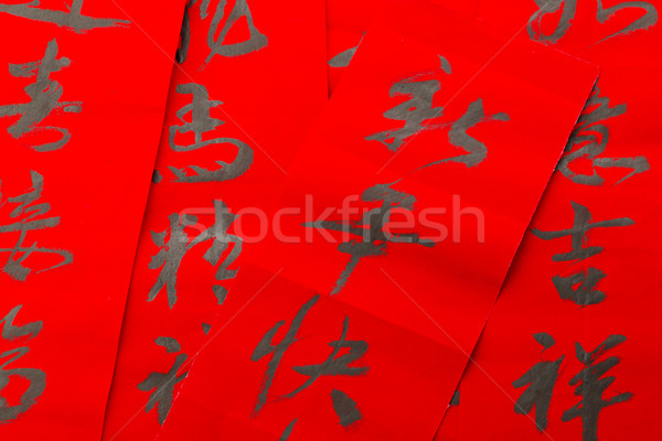 Chinese new year calligraphy, phrase meaning is good luck, good  Stock photo © leungchopan